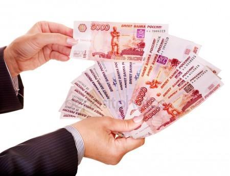 Быстрый и безотказный способ получения необходимой суммы денег в кредит.