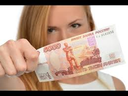Кредитная поддержка гражданам России