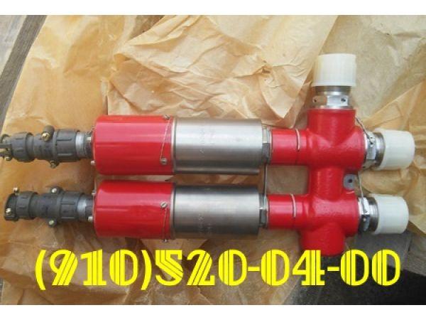 Продам блок клапанов 781100 с двумя электромагнитами 94ДН