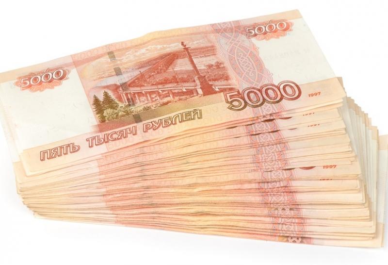 поможем взять 3 млн рублей