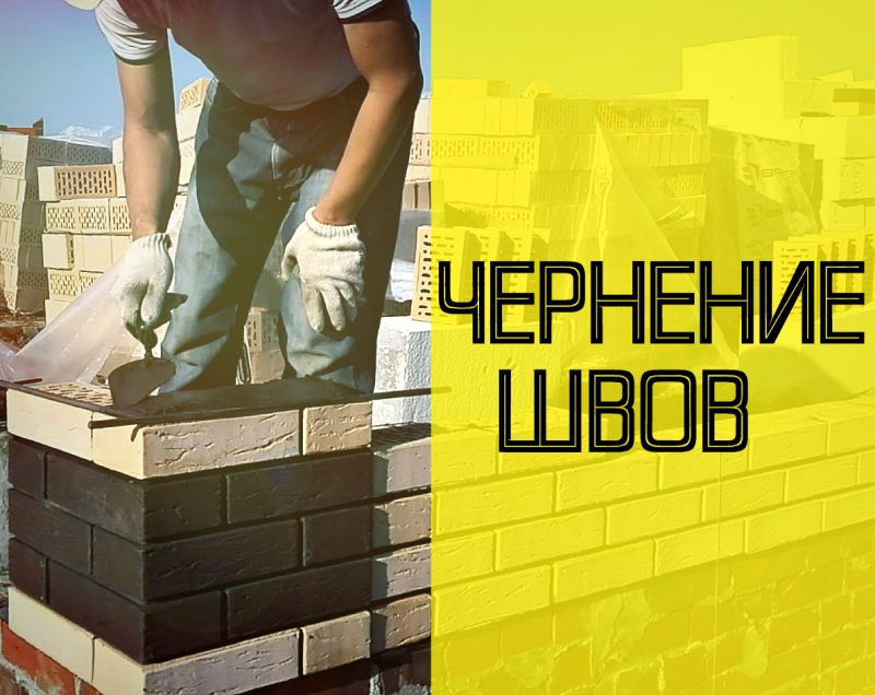 Оптовая продажа чрного строительного пигмента