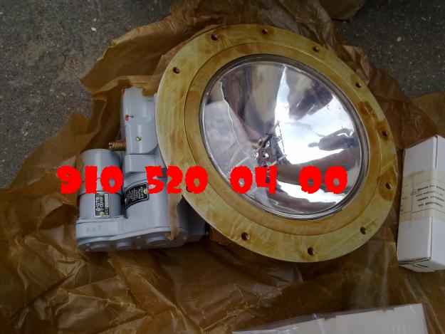 Продам Лампа ЛФСМ-28-600-180, Фара ПРФ-4М с Эл-мех Д-12ТФ