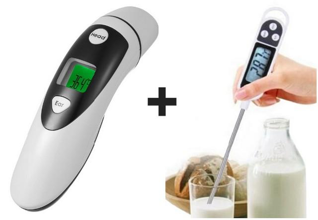 Термометр  ПОДАРОК. Бесконтактный инфракрасный градусник электронный. Гарантия