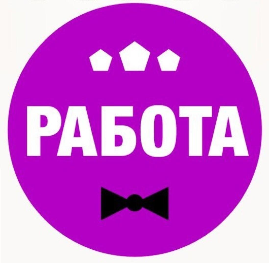Работа для  девушек   в Перми