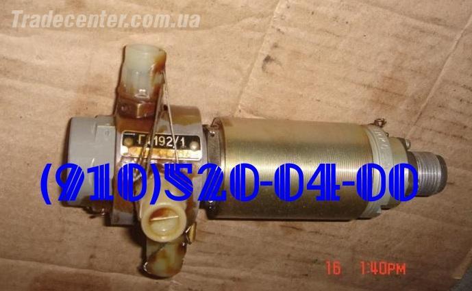 Продам клапаны краны ГА190Б, ГА192, ГА1921, ГА1922, ГА197, ГА198,