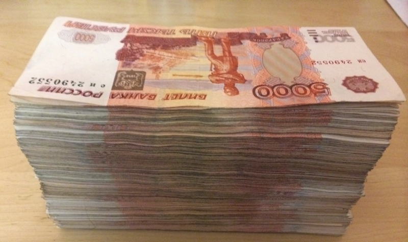 3 миллиона гарантированно,без залога и предоплаты.
