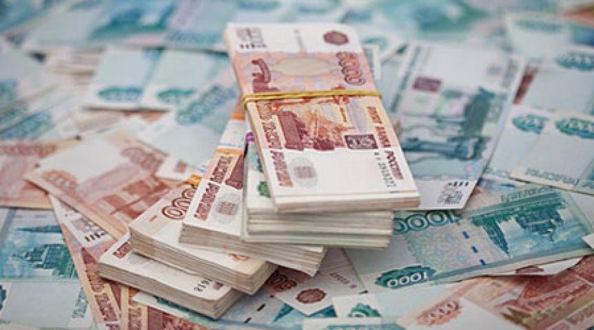 Помощь с кредитом без предоплат в Москве и регионах РФ