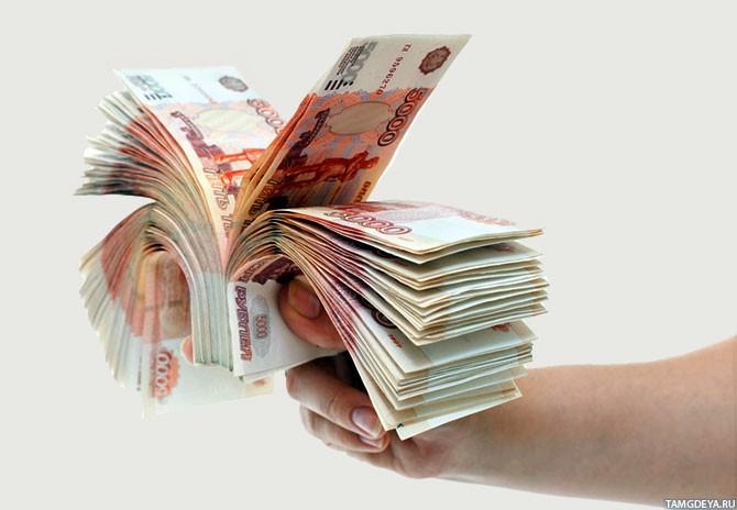 Одобрим сумму до 2млн в течении дня без каких либо предоплат