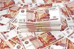 Выгодное предложение по кредиту для граждан РФ.