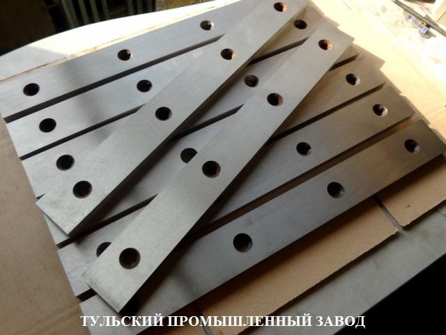 Гильотинные ножи 520х75х25мм для гильотинных ножниц от производителя в наличии н