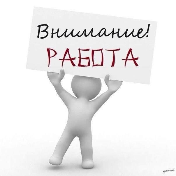 Администратор Харьков