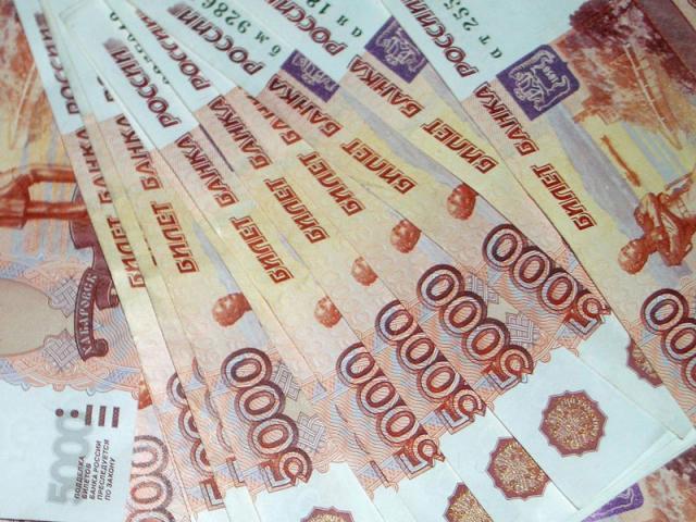 Самые выгодные условия по кредитным средствам до миллиона.