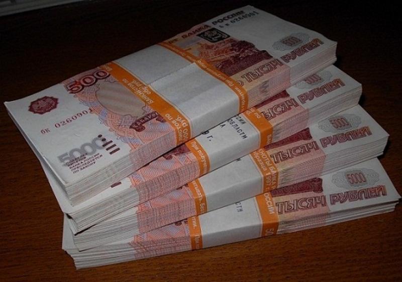 Денежная помощь, всем жителям России. Выдаем кредит под низкий процент.