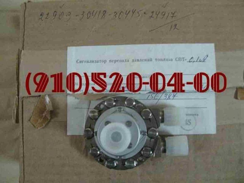 Продам сигнализаторы перепада давлений СПТ-0,1А СПТ0,1А СПТ-0.1А