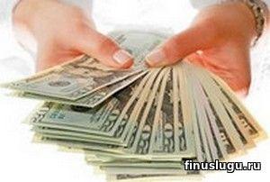 Помощь в получении кредита от 300тысяч рублей.