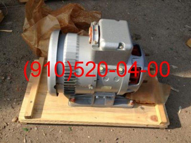 Продам электродвигатели МТ-3000-3С МП-6000А МП-6000-2С МП-100С-2С МТ-0,18С