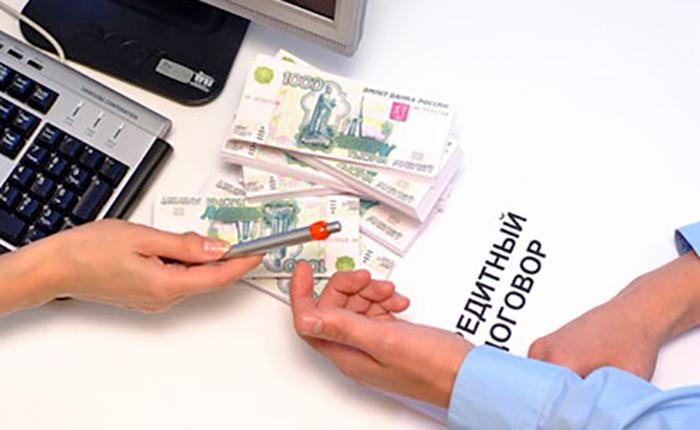 Оказываем кредитную помощь через своих людей в одном из ведущих банков страны в