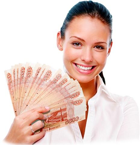 Кредитование в Москве для всех регионов РФсотрудничество