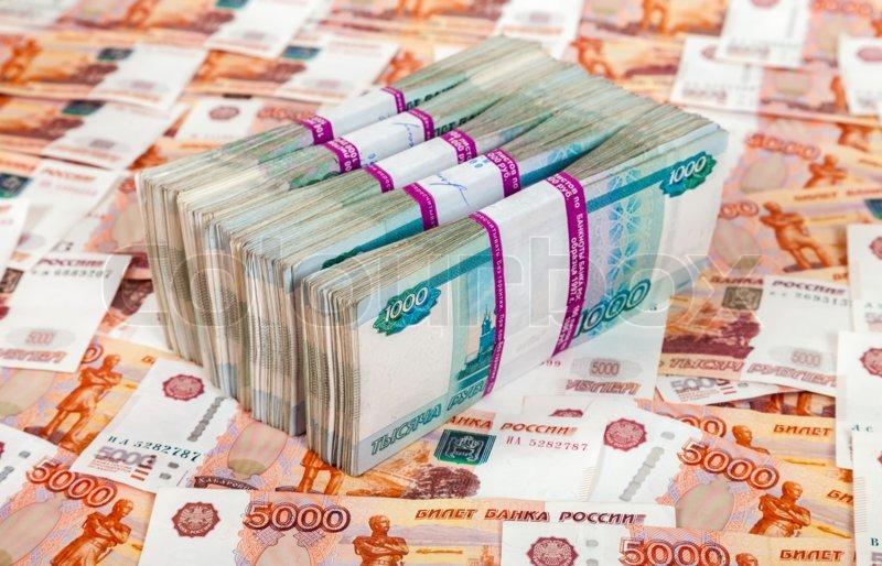 За рекордно короткий срок помогу получить кредит гражданам РФ.