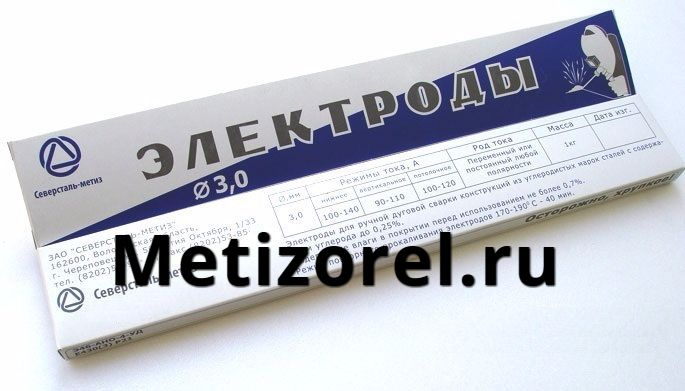 Электроды УОНИ 1345, УОНИ 1355 ф 3,0 4,0 5,0 мм