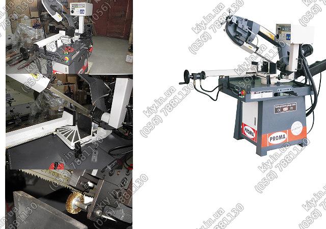 Полуавтоматическая ленточная пила по металлу PPS-250HPA