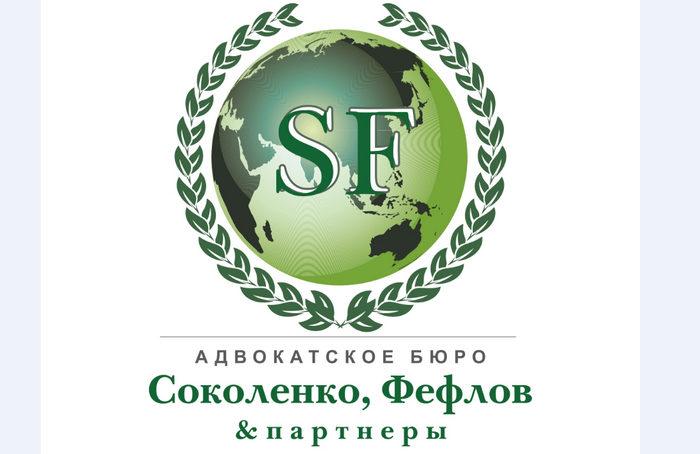 Услуги и консультация юристов по административным делам