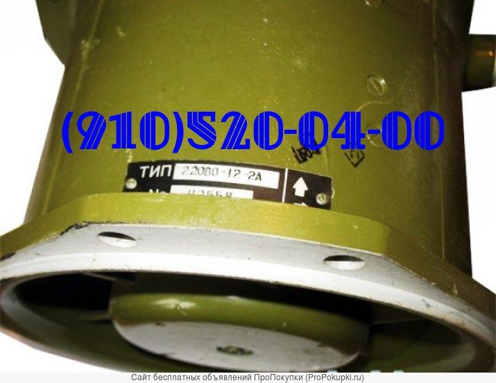 Продам вентиляторы 35ВО-2,5-1 220ВО-6-2 59ВО-6-2 18ВО-1-1 35ВО-1,5-1