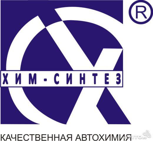 Антифриз оптом от производителя НПО ХИМ-СИНТЕЗ