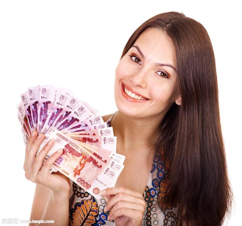 Кредит наличными до 2-х млн. рублей