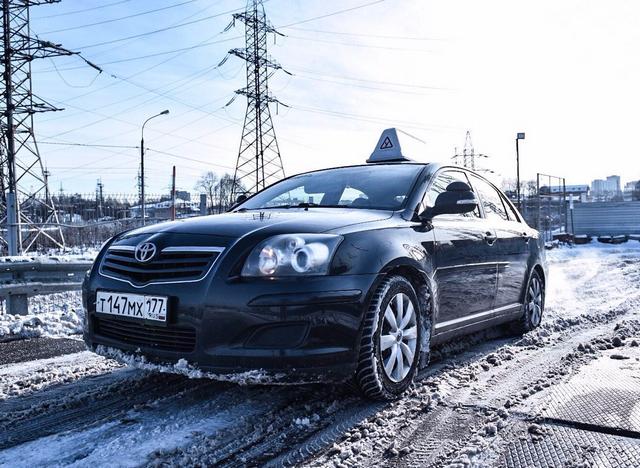 Автоунивер - Сеть ответстенных автошкол в Москве