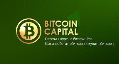 Инвестиционный Крипто Банк