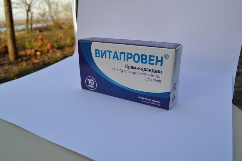 Крем Витапровен