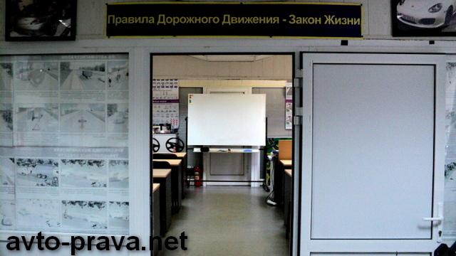 Получить водительское удостоверение. Автошкола ЮНОСТЬ у метро Семеновская.