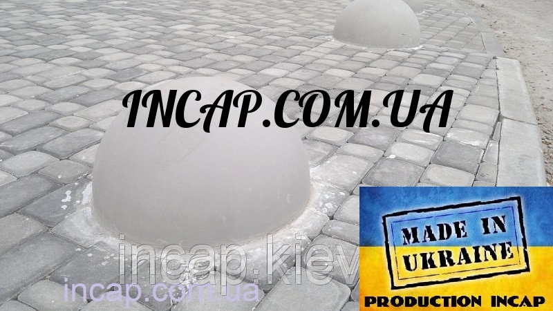 Купить бетонные полусферы