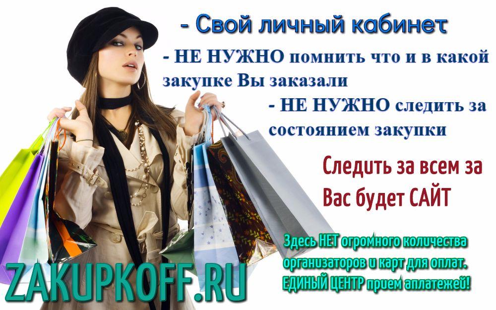 Одежда дешево в ассорименте