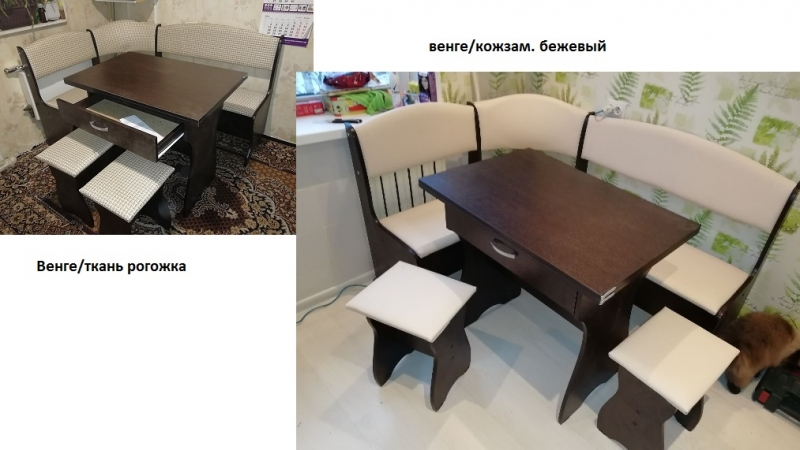 Уголок  кухонный Елена 7 за 6450 рублей.