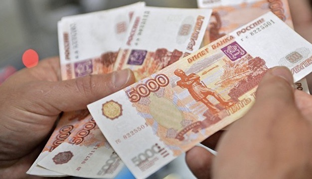 Экспресс кредит в Москве за 15 минут