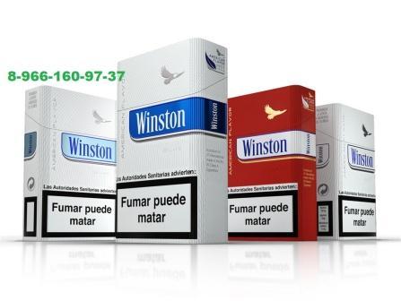 Сигареты оптом по низким ценам Сборные коробки