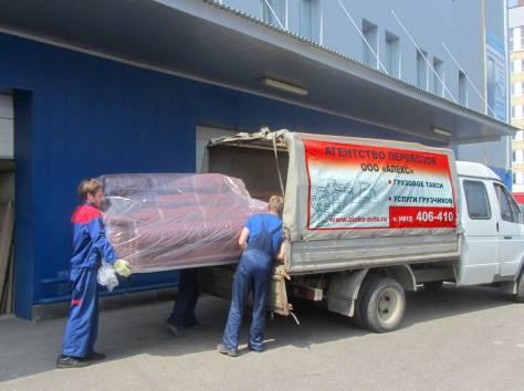 Омск Вывоз мусора и старой мебели в Омске
