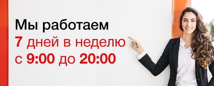 Агентство недвижимости Нижний Новгород.