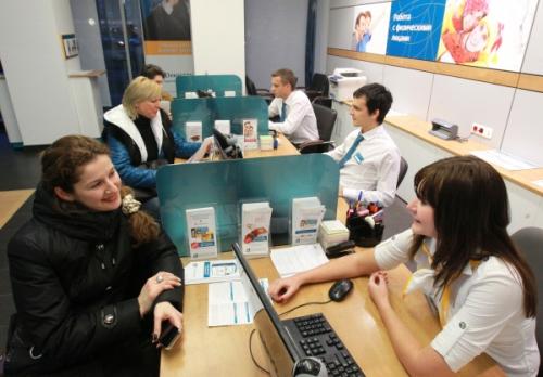 Кредитная помощь населению РФ от надежных специалистов, с любой КИ.