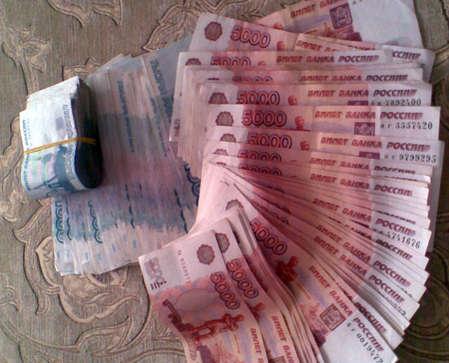 Более миллиона без залога и предоплаты всем россиянам.