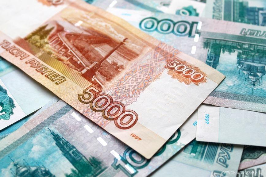 Оформляем кредит до 1.500.000 рублей без предоплат с любой КИ