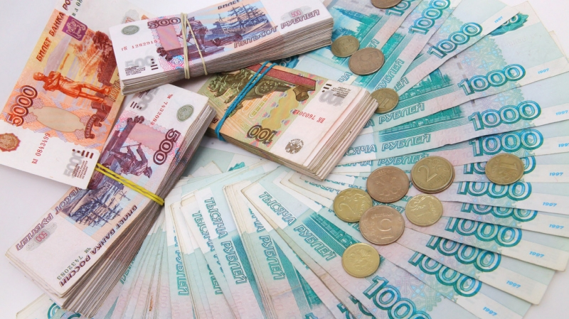 Займ от частного инвестора Москва МО.