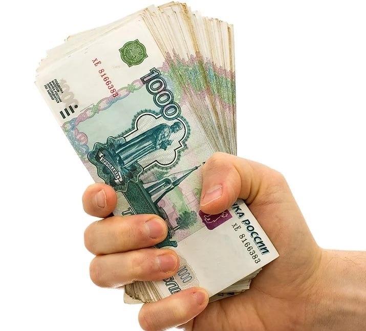 Помощь в кредитовании всем регионам без страховок и предоплат