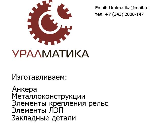 Фундаменты серии 3.407-115