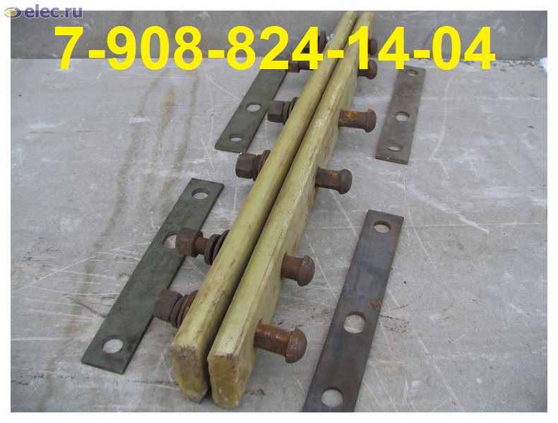Изостык 1Р-50,  2Р-65.  цп-478,  цп-481, цп-450 типа Апатэк от 5140 ру