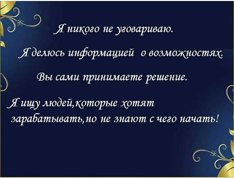 Веб портал vsemoney.su - Заработок в интернете