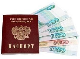 Помощь в оформлении кредита в Москве с плохой ки и просрочками Без предоплат