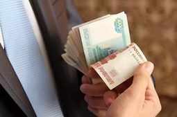 Оформите и получите кредит наличными с гарантией.